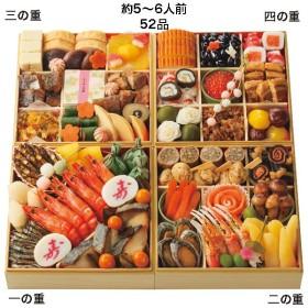 京菜味のむら 京風おせち「朱雀」四段重惣菜 和風食材 正月