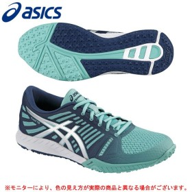 ASICS(アシックス)fuzeX TR(TGF203)スポーツ トレーニング ジョギング ランニング シューズ レディース