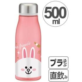 水筒 スタイリッシュブローボトル LINEフレンズ コニー 500ml 茶漉し付き キャラクター ( プラスチック製 ウォーターボトル マグボトル )