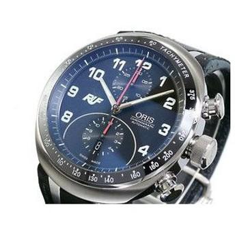 オリス ORIS 腕時計 TT3 RUF CTR3 クロノグラフ 世界限定3000本 67376117084D