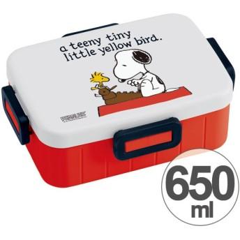 ■在庫限り・入荷なし■お弁当箱 スヌーピー 4点ロックランチボックス 1段 650ml キャラクター ( 食洗機対応 弁当箱 4点ロック式 )