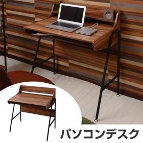 【今だけポイント5倍】PCデスク パソコンデスク MUSH(マッシュ) 幅78.5cm ( 机 テーブル )