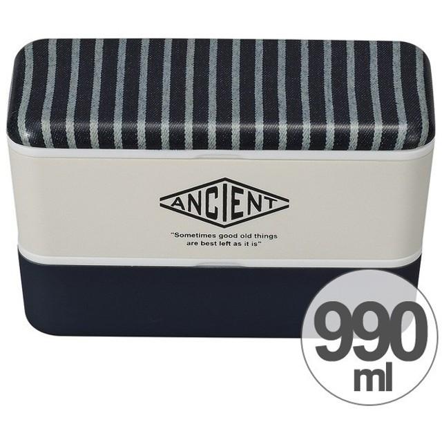 お弁当箱 ANCIENT メンズネストランチ ストライプ 2段 990ml 保冷剤付 ランチベルト付 ( ランチボックス 弁当箱 入子 )