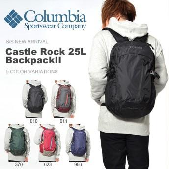 リュックサック コロンビア Columbia メンズ レディース キャッスルロック 25L バックパック バッグ PU8427 2020春夏新作 得割10