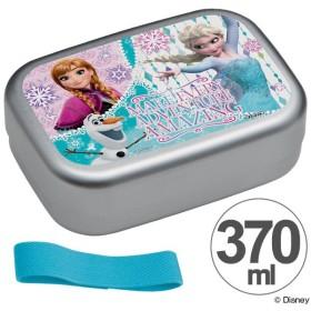 お弁当箱 アルミ製 アナと雪の女王 Elsa&Anna 370ml 子供用 キャラクター ( アルミ弁当箱 ランチボックス ランチベルト付 )