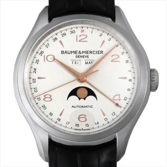 48回払いまで無金利 ボーム&メルシエ クリフトン トリプルカレンダー ムーンフェイズ MOA10055 シルバー 新品 メンズ 腕時計