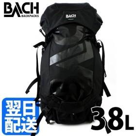 バッハ リュック バックパック シールド38 SHIELD38 メンズ レディース デイパック ブランド BACH アウトドア 旅行 大容量