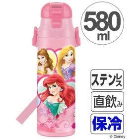 子供用水筒 ディズニープリンセス 直飲み ワンプッシュステンレスボトル 580ml ロック付き ( ステンレスボトル ステンレス製 保冷 )