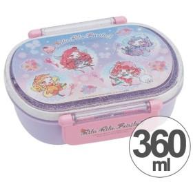 お弁当箱 小判型 リルリルフェアリル 360ml 子供用 キャラクター ( 弁当箱 食洗機対応 ランチボックス プラスチック製 )
