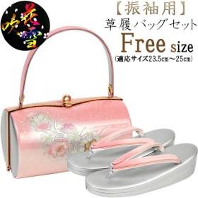 草履バッグセット 振袖用 レディース エナメル 螺鈿 花吹雪 シルバー ピンク 花 ブランド 成人式 礼装 フォーマル フリーサイズ 日本製