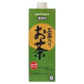 サッポロ 玉露入りお茶 業務用 1000ml×6本