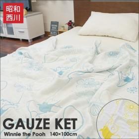 ガーゼケット ハーフ 昭和西川 ディズニー くまのプーさん 綿100% 6重ガーゼケット 洗えるハーフケット