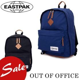 イーストパック EASTPAK バックパック EK767 OUT OF OFFICE  アウト オブ オフィス デイパック リュックサック メンズ [PO5]