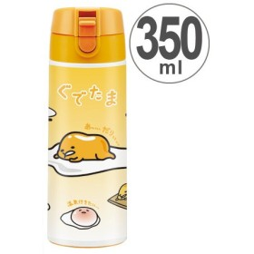 ■在庫限り・入荷なし■水筒 ぐでたま 直飲み ワンプッシュステンレスマグボトル 350ml