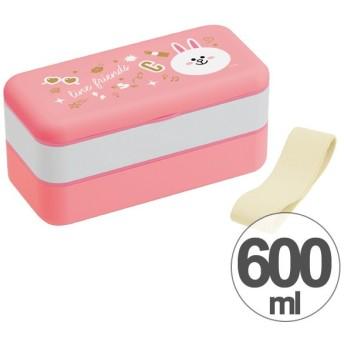 お弁当箱 シンプルランチボックス 2段 LINEフレンズ コニー 600ml 箸付き ベルト付き ( 弁当箱 ランチボックス 食洗機対応 )