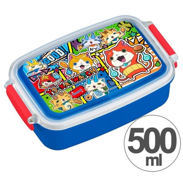 お弁当箱 角型 妖怪ウォッチ トムニャン 500ml 子供用 キャラクター ( 弁当箱 ランチボックス 食洗機対応 )