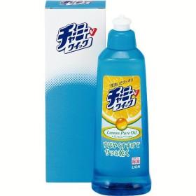 食器洗剤 ライオン チャーミーVクイック(260ml)(洗剤・キッチン・台所)