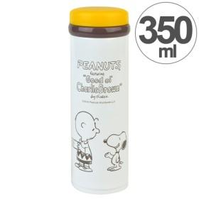 水筒 スヌーピー ピーナッツ チャーリーブラウン 直飲み 軽い ステンレスボトル 350ml ( ダイレクトマグボトル 保温 保冷 )