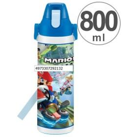 ■在庫限り・入荷なし■子供用水筒 マリオカート8 直飲み ダイレクトステンレスボトル 800ml