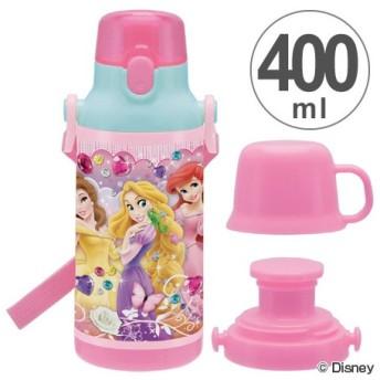 ■在庫限り・入荷なし■子供用水筒 ディズニープリンセス 2ウェイプラスチックボトル 直飲み&コップ付 400ml
