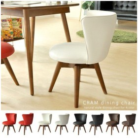 ダイニングチェア おしゃれ 回転 ダイニングチェアー 椅子 イス 北欧 レザー 木製 モダン シンプル 人気 食卓椅子 白 ホワイト ブラック レッド ブラウン