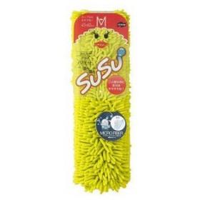 バスマット SUSU Mサイズ トロピカルグリーン