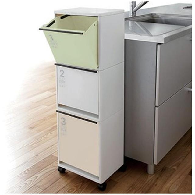 ■在庫限り・入荷なし■分別ゴミ箱 資源ゴミ 縦型分別ワゴン 3段 ワイド グリーン 43L キャスター付 ( ごみ箱 ダストボックス キッチン )