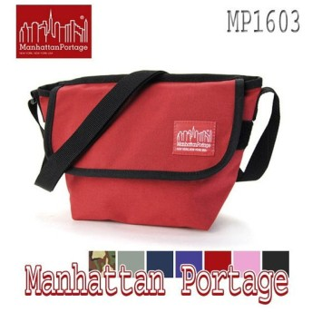 manhattan portage マンハッタンポーテージ メッセンジャーバッグ 1603