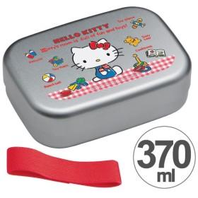 お弁当箱 アルミ製 ハローキティ ギンガムチェック 370ml 子供用 キャラクター ( アルミ弁当箱 ランチボックス ランチベルト付 )