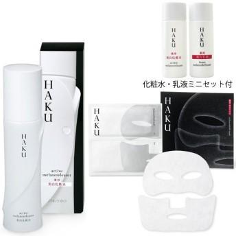 ロハコ限定HAKU 美白化粧水&マスク 化粧水乳液ミニ付セット 資生堂