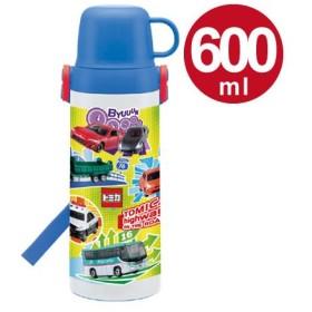 ■在庫限り・入荷なし■子供用水筒 トミカ ステンレスボトル 直飲み&コップ付 2ウェイ中栓 600ml
