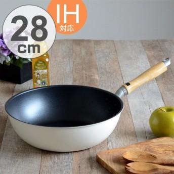 フライパン 28cm ふっ素加工 ノルディーズ 炒め鍋 IH対応 軽量タイプ ( フッ素加工 深型 ガス火 IH 28センチ )
