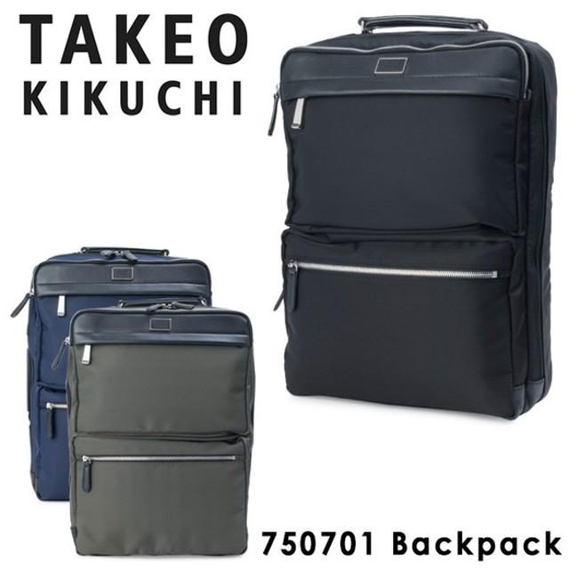 タケオキクチ ビジネスバッグ 3WAY メンズ カーゴ 750701 TAKEO KIKUCHI ブリーフケース [PO5]