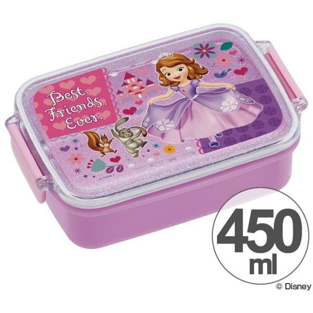 お弁当箱 角型 ちいさなプリンセスソフィア 450ml 子供用 ( タイトランチボックス 食洗機対応 弁当箱 )