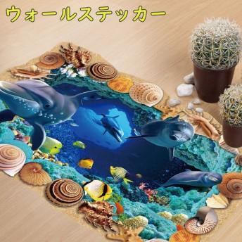 ウォールステッカー 壁紙シール 海 魚 だまし絵 3d 3D ルームデコレーション ウォールデコレーション 壁面装飾 寝室 リビング 子供部屋 インテ