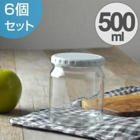 【今だけポイント5倍】保存容器 ジャム瓶 500ml ガラス瓶 6個セット ( 保存ビン ガラス瓶 ガラス保存容器 )