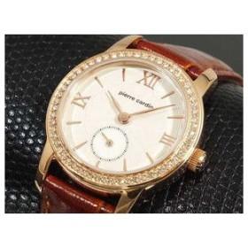ピエールカルダン PIERRE CARDIN 腕時計 レディース PC-261