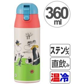 水筒 ムーミン パレット 直飲み ワンプッ5シュステンレスマグボトル 360ml ( ステンレスボトル 保温 保冷 ステンレス製 )