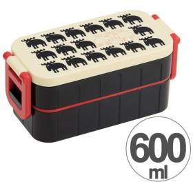 お弁当箱 2段 モズ 600ml 箸付き レディース ( ランチボックス 弁当箱 2段弁当箱 )