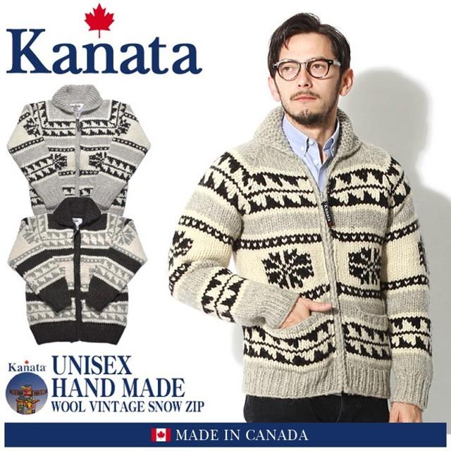 30d86ed7943 カナタ KANATA カウチンセーター メンズ レディース 通販 LINEポイント ...