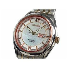 シチズン CITIZEN 腕時計 自動巻き 日本製 メンズ NH8348-51A