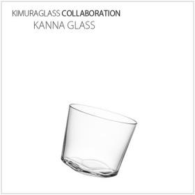 ロックグラス 木村硝子×コラボ カンナグラス×6脚セット