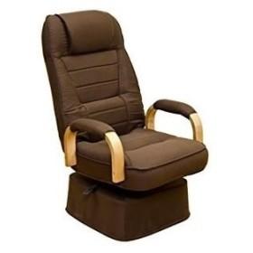 昇降式肘付き リビング座椅子 S3-04NA ナチュラル
