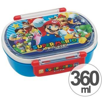 お弁当箱 小判型 スーパーマリオ 360ml 子供用 キャラクター ( 弁当箱 食洗機対応 ランチボックス プラスチック製 )