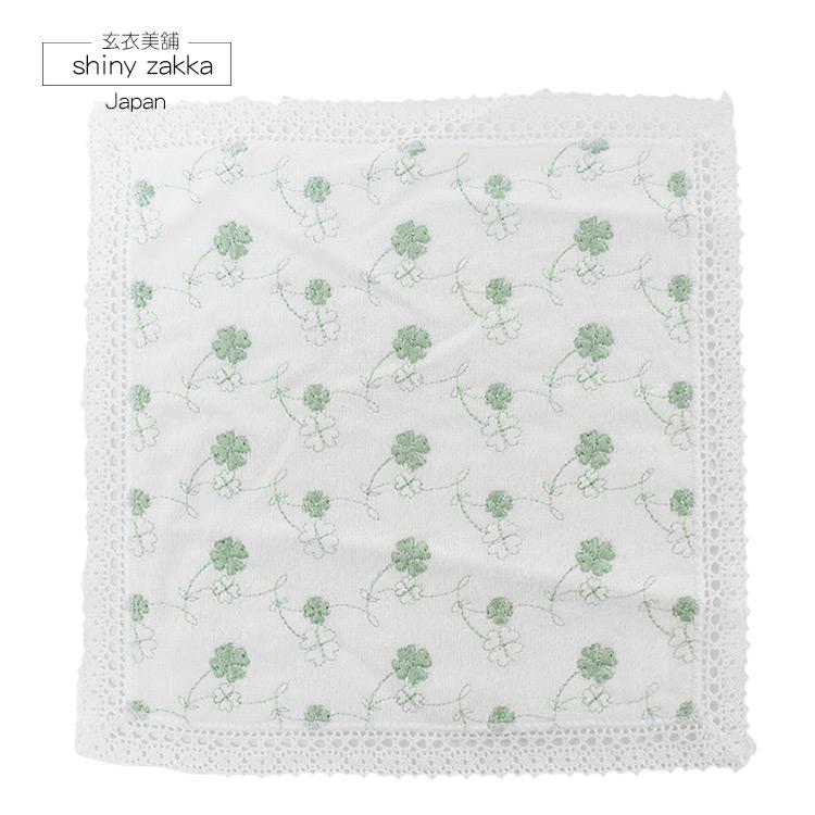 日本毛巾-幸運草刺繡小方巾-玄衣美舖