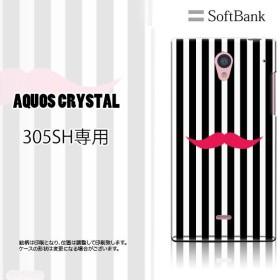 305SH スマホ ケース カバー AQUOS CRYSTAL ひげ キュート