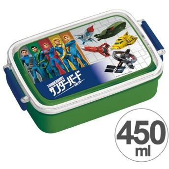 ■在庫限り・入荷なし■お弁当箱 角型 サンダーバード 450ml 子供用 キャラクター ( タイトランチボックス 食洗機対応 弁当箱 )