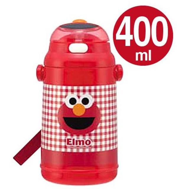 ■在庫限り・入荷なし■子供用水筒 セサミストリート エルモ 保冷シリコンストローボトル ストロー付 400ml