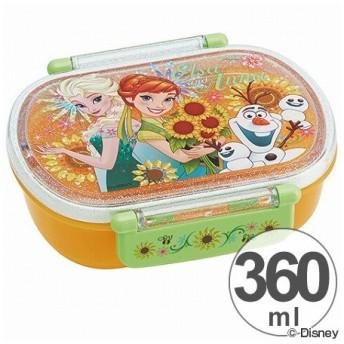 ■在庫限り・入荷なし■お弁当箱 小判型 アナと雪の女王 エルサのサプライズ 360ml 子供用 キャラクター ( ランチボックス 食洗機対応 中子付 )