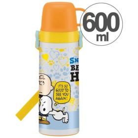 子供用水筒 スヌーピー ビーグルハグ 2ウェイ 直飲み&コップ付 ステンレス製 600ml ( 軽量 ステンレスボトル キャラクター )